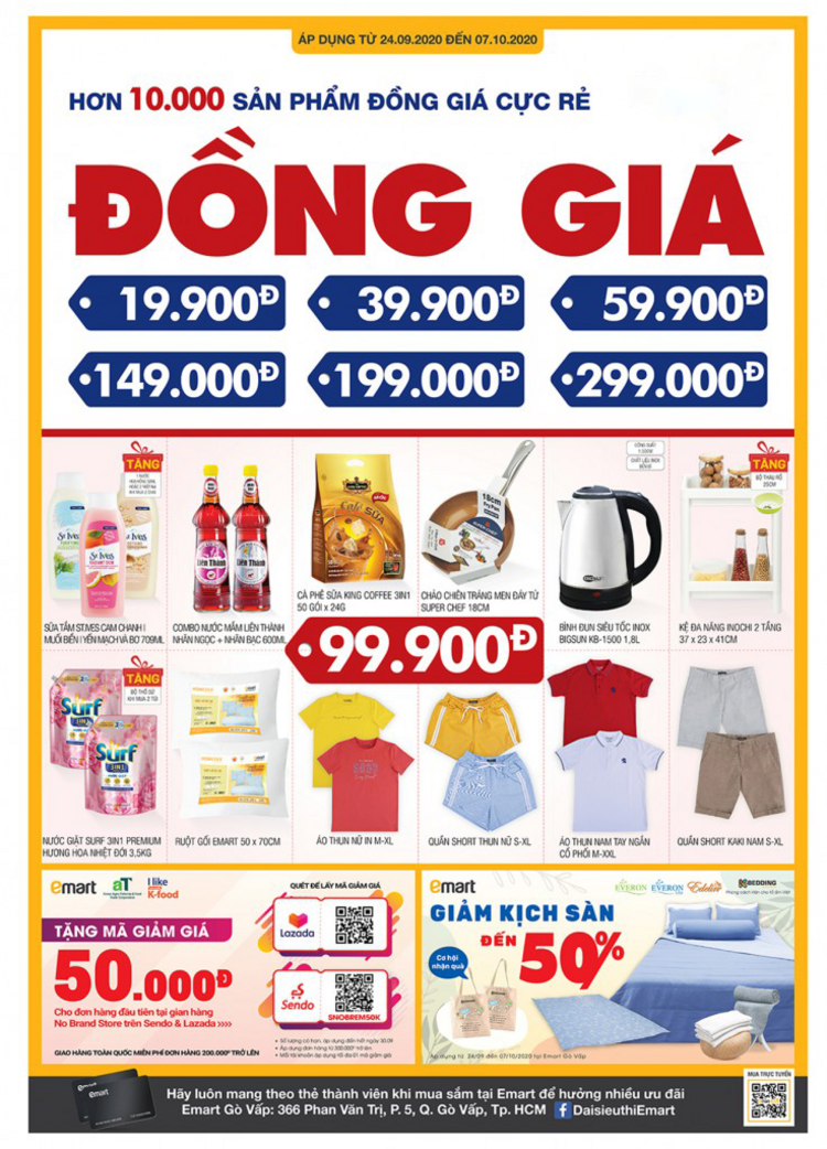 Emart cẩm nang Đồng giá