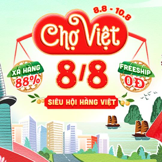 Sendo siêu Hội Hàng Việt 8.8, giảm đến 88%
