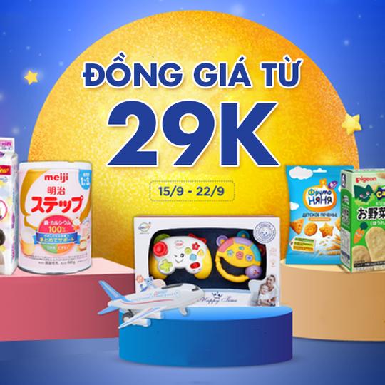 Kids Plaza đồng giá từ 29k với nhiều sản phẩm