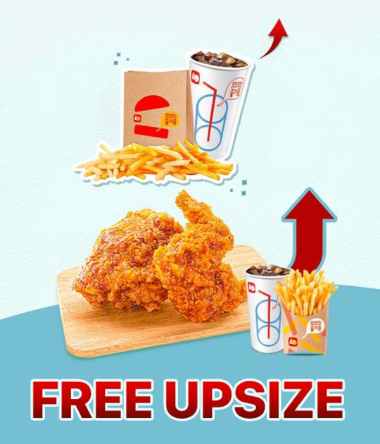 Lotteria ưu đãi free upsize khoai tây & pepsi